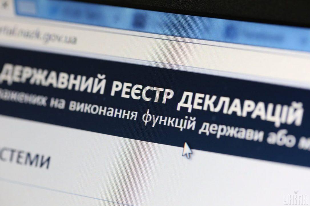 Рада продовжить терміни подання електронних декларацій через коронавірус