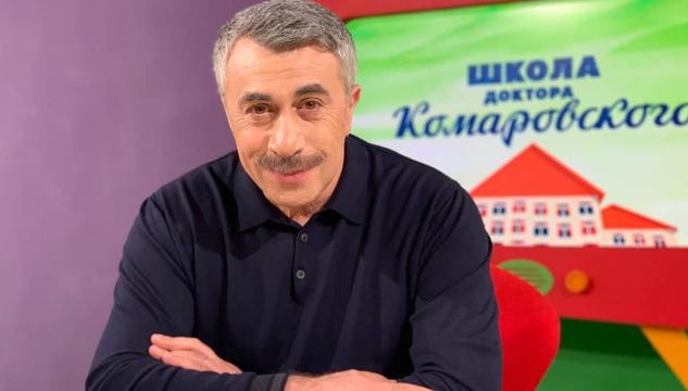 Дистанция и перегородки: Комаровский назвал условия работы в офисах без масок