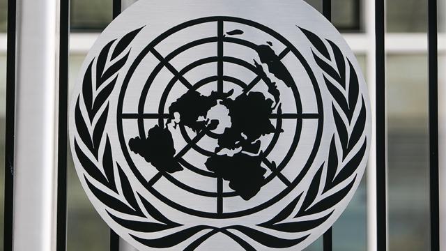 Подолати СНІД до 2030 року: Генасамблея ООН ухвалила декларацію