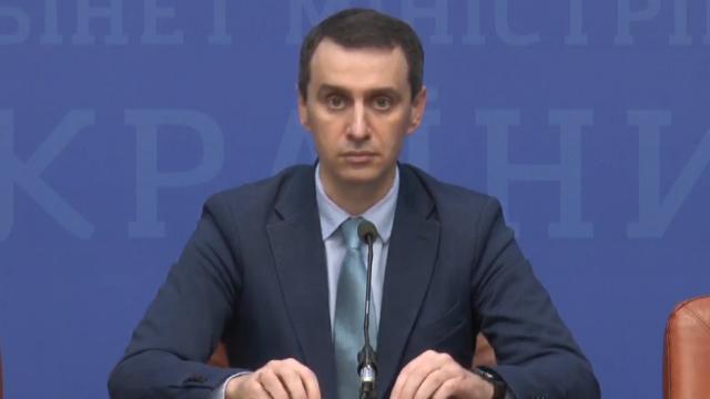В Україні створять обласні штаби з ліквідації наслідків Covid-19