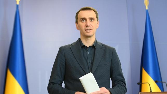 Україна обмежує кількість пунктів в'їзду на кордоні через коронавірус