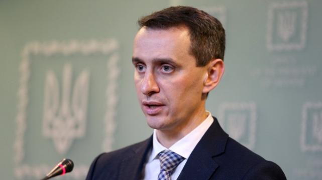 Ляшко пояснив, чи буде масова вакцинація дітей в Україні