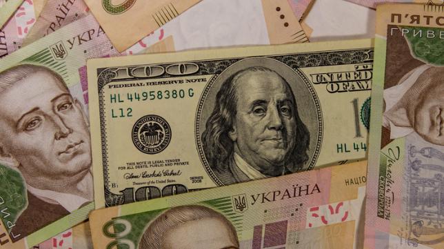 Як коронавірус вплине на курс валют в Україні