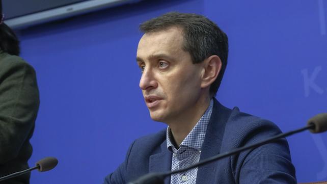 Витратили на вакцини: МОЗ очікує повернення до бюджету ПМГ 5,5 млрд грн