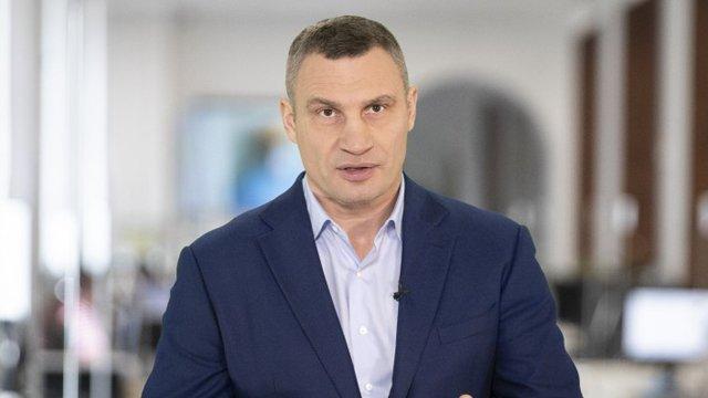 Київ просить розширити перелік обмежень помаранчевої зони для столиці